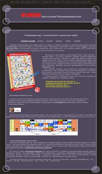 Бесплатные шаблоны сайтов скачать бесплатно Готовый веб сайт  Игра